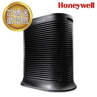 Honeywell 抗敏系列空氣清淨機 HPA-202APTW(快速到貨)