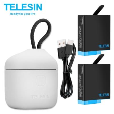 TELESIN 收納式iP54防水三充電池盒 (含新版電池X2) HERO8專用