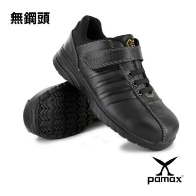 PAMAX 帕瑪斯【無鋼頭工作鞋】超彈力氣墊休閒機能鞋、專利止滑大底-PPS8901