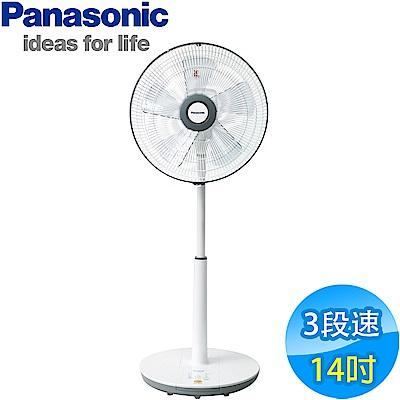 Panasonic國際牌 14吋 3段速微電腦遙控DC直流電風扇 F-S14KM