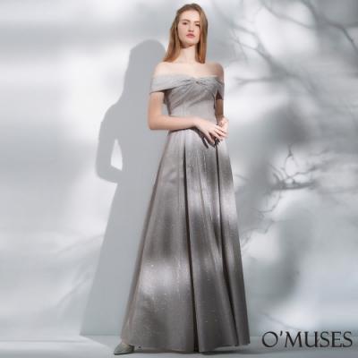 OMUSES 一字領金蔥伴娘婚紗銀色長禮服