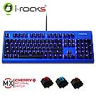 i-Rocks K65MS 藍蓋機械鍵盤-Cherry青軸+M09W-BL遊戲滑鼠(藍光)