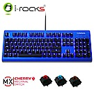 i-Rocks K65MS 藍蓋機械鍵盤-Cherry茶軸+M09W-BL遊戲滑鼠(藍光)