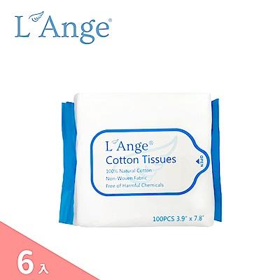 L Ange 棉之境 純棉護理巾隨身包10x20cm-100抽(6入) @ Y!購物