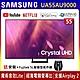 【10/13~31送5%超贈點】SAMSUNG三星 55吋 4K UHD連網液晶電視 UA55AU9000WXZW product thumbnail 1
