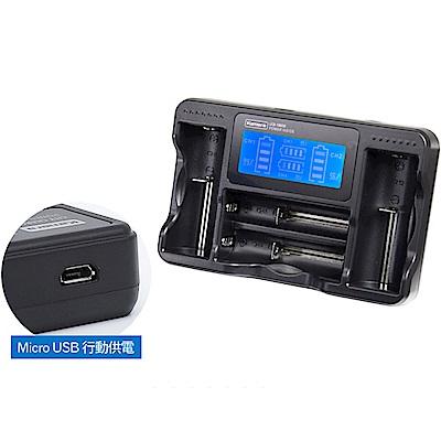 Kamera佳美能 LCD-18650 液晶充電器 (四槽旗艦版)