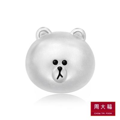 周大福 LINE FRIENDS系列 熊大Borwn 925純銀路路通串飾/串珠