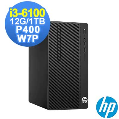 HP 280 G3 6代i3 W7Pro 商用電腦