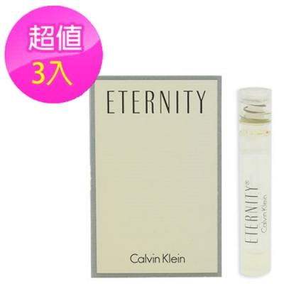 Calvin Klein CK Eternity永恆女性淡香精針管 1.2ml x 3入