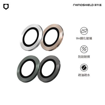 犀牛盾 iPhone 11 Pro/11 Pro Max 9H鏡頭玻璃保護貼 (3片/組)