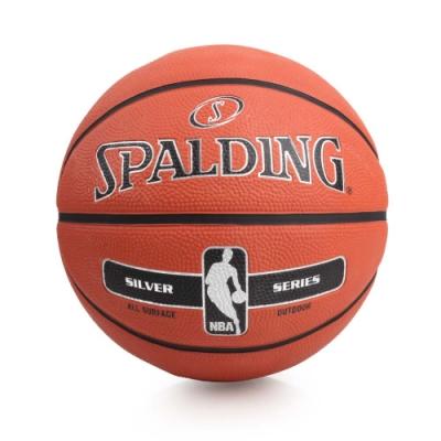 SPALDING 銀色NBA-Rubber #5 橘黑銀