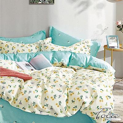 FOCA花的嫁紗-雙人-100%精梳純棉四件式兩用被床包組