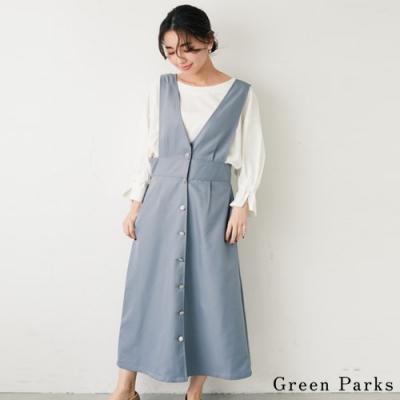Green Parks V領素面設計連身洋裝