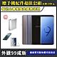 【福利品】SAMSUNG Galaxy S9 64G 外觀近全新 智慧型手機 product thumbnail 1