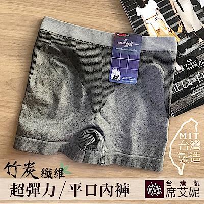 席艾妮SHIANEY 台灣製造(3件組)全竹炭纖維款 超彈力平口內褲 可當安全褲 內搭褲