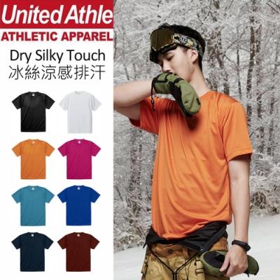 United Athle冰絲涼感排汗衫 dry日本機能運動素T UA冠軍