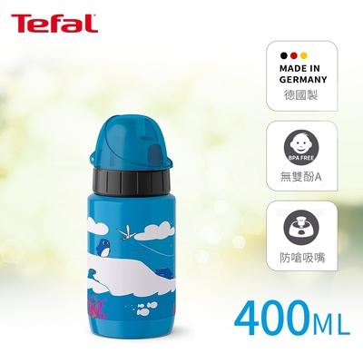 Tefal法國特福 Drink2Go 防漏防嗆輕量不鏽鋼隨行瓶/兒童水壺 400ml-企鵝