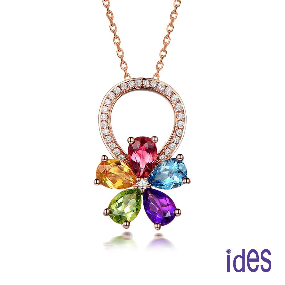 ides愛蒂思 歐美設計彩寶系列彩色碧璽晶鑽項鍊/彩寶綻放(玫瑰金色)