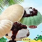 老爸ㄟ廚房‧冰淇淋 抹茶白玉紅豆/黑糖珍珠 口味可選 (70g/顆 ,共六顆)