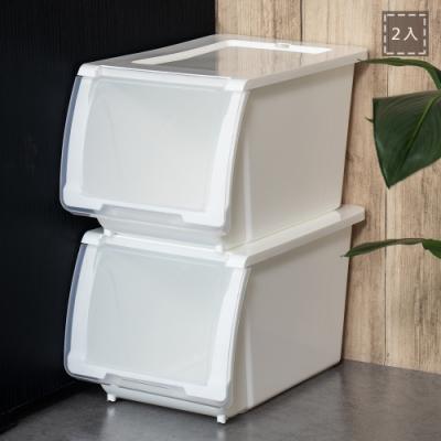 聯府直取式整理箱15L(2入)收納箱V15