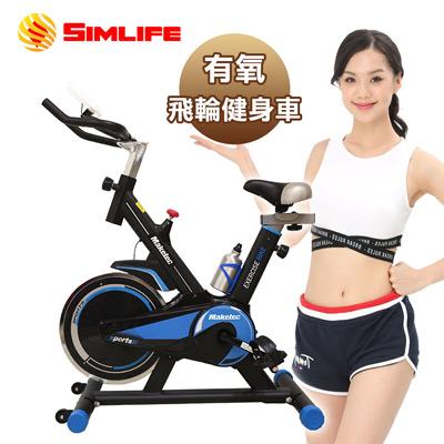 SimLife –超模專用有氧飆汗飛輪健身車-極致藍