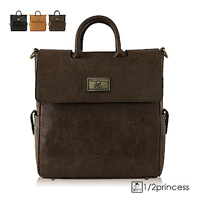 1/2princess二代復古皮革經典4way後背包-咖啡[A2629-1](快)