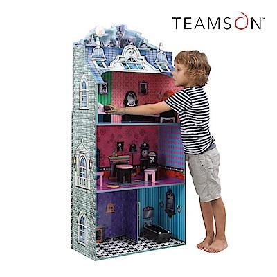 Teamson 怪獸屋主題娃娃屋 (附7件傢俱)