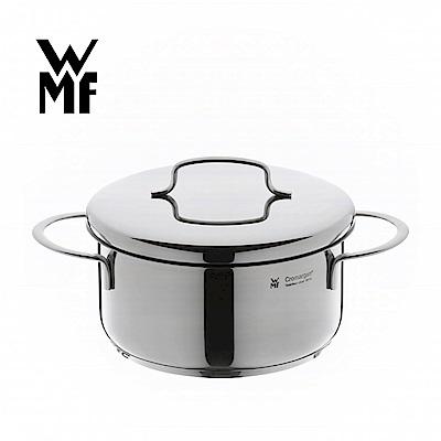 德國WMF迷你低身湯鍋16cm(含蓋)