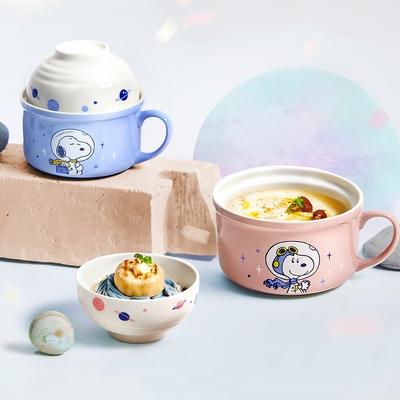 [買一送一] SNOOPY 史努比 小星球 陶瓷湯碗二件組-上碗350+把手碗650ml(快)