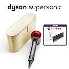 [送順髮梳] Dyson Supersonic™ 吹風機 紅色 (附金色精裝收納盒)