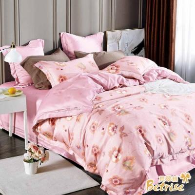 Betrise佐紅  雙人-植萃系列100%奧地利天絲三件式枕套床包組