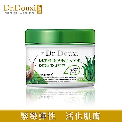 Dr.Douxi朵璽 蝸牛蘆薈修護舒緩凍膜500g