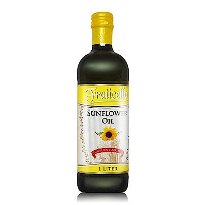 義大利帆聖西歐 葵花油(1000ml)