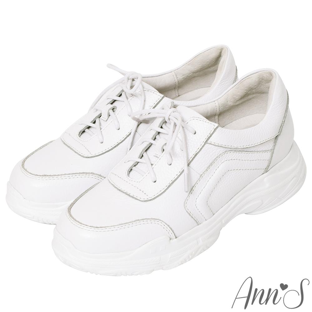 Ann'S魔術第四代立體剪裁細腿真皮老爹小白鞋-白(版型偏小)