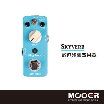 MOOER SkyVerb數位殘響效果器