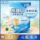 熊寶貝 柔軟護衣精補充包1.84L_沁藍海洋香 product thumbnail 1