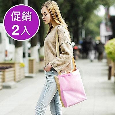 E.City_促銷2入-韓版拼色手提肩揹二用購物袋