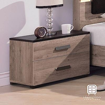 漢妮Hampton亞爾林系列二抽床頭櫃-54x40x42cm
