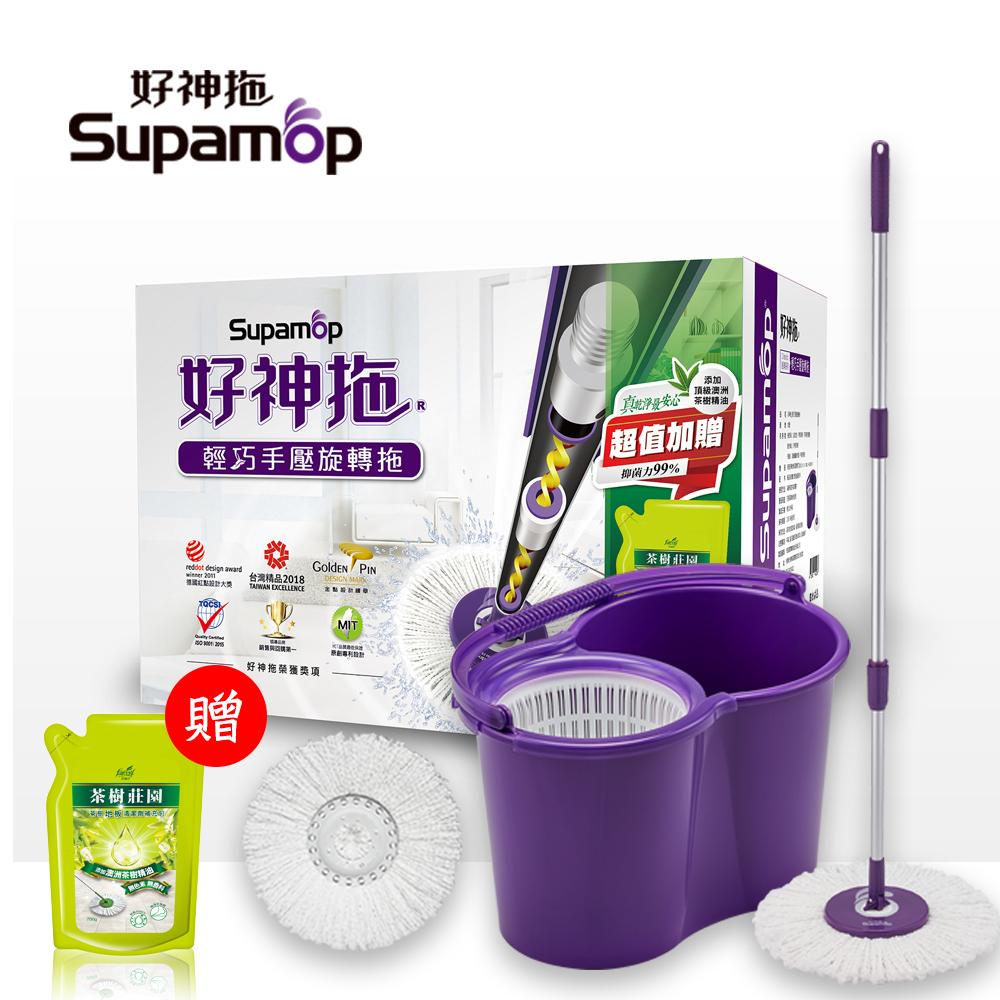好神拖 輕巧手壓拖把組(1拖1桶2布)+贈茶樹莊園地板清潔劑700g