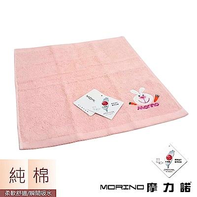 MORINO摩力諾 純棉素色動物刺繡方巾/手帕-粉紅