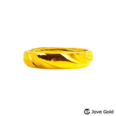Jove Gold 漾金飾 愛河黃金男戒指