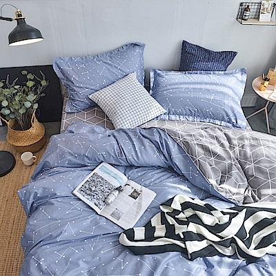 BUNNY LIFE 雙人-藍星-小日子純棉床包被套組