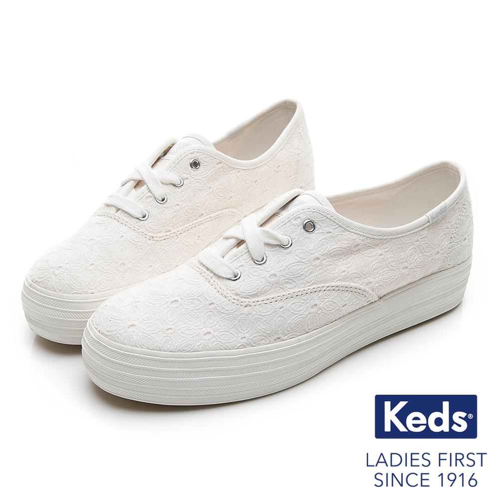 Keds TRIPLE 緹花厚底綁帶帆布鞋-白