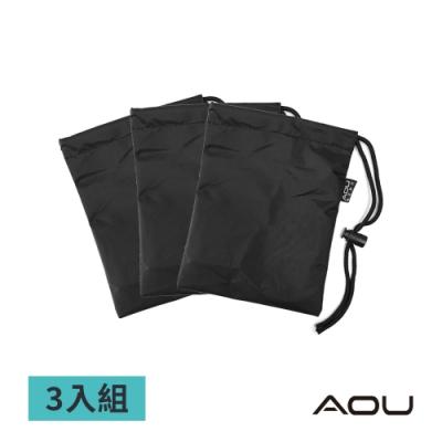 AOU 露營防水束口袋 收納包 整理袋 收納袋 防塵袋 隨身小物 小型(三件組)66-068C