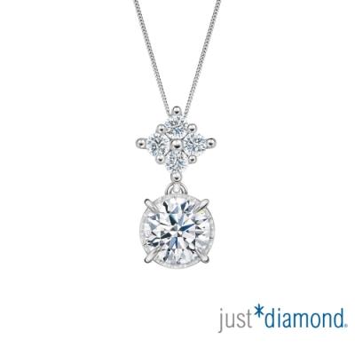 【Just Diamond】Happiness系列 GIA 0.32克拉 18K金鑽石吊墜