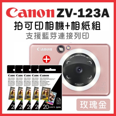 Canon ZV-123A-RG 可連手機即拍即印相印機(玫瑰金)+2x3相片紙(5包)