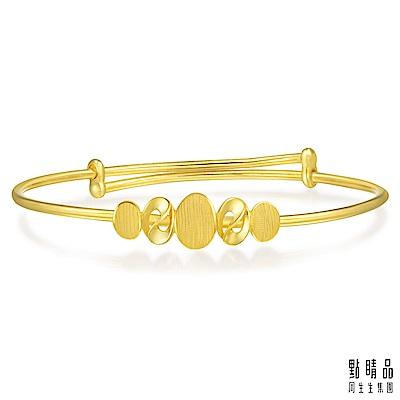 點睛品 足金日常穿搭黃金手鐲 計價黃金