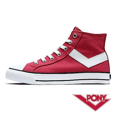 【PONY】Shooter系列高統經典復古帆布鞋 休閒鞋女鞋 薔薇豆沙色