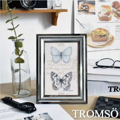 TROMSO 紐約灰銀4X6相框