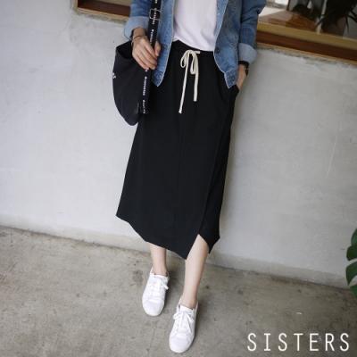 韓妞抽繩側口袋棉質長裙 SISTERS